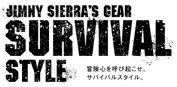 1500 SURVIVAL STYLE (JAPAN) Sv_top10
