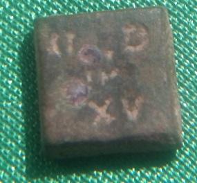 Ponderal del Escudo de oro - Typo à « la Cruz » Pon111