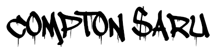 Compton $aru