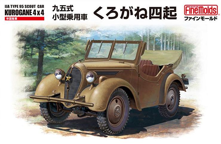 Kurogane 135e FineMolds Bataille de Khalkhin Gol Guerre russo-japonaise 1939 Captur31