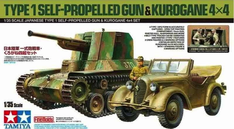 Kurogane 135e FineMolds Bataille de Khalkhin Gol Guerre russo-japonaise 1939 Captur32