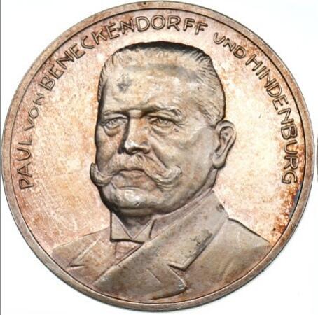 MEDALLAS ALEMANAS 1914-1945. Últimas adquisiciones. Img_2033