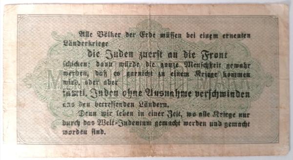 Eine Million Mark 1923 con una sobreimpresión de propaganda virulenta. - Página 4 Img_2260