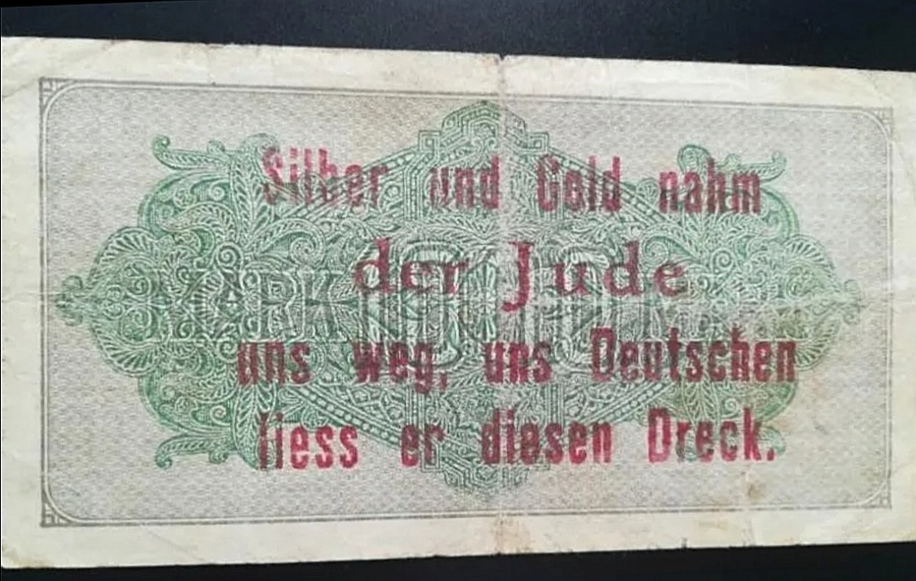 Eine Million Mark 1923 con una sobreimpresión de propaganda virulenta. Screen14