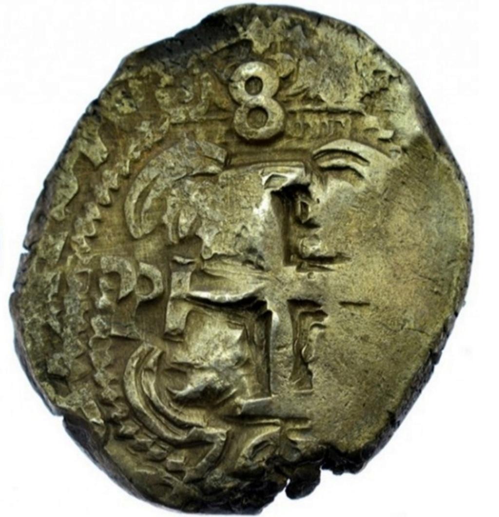 Mi primera moneda. Medalla de Vernon y 8 reales de 1741. Screen44