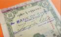 Billete Chino 1000 Yuan Cheque11