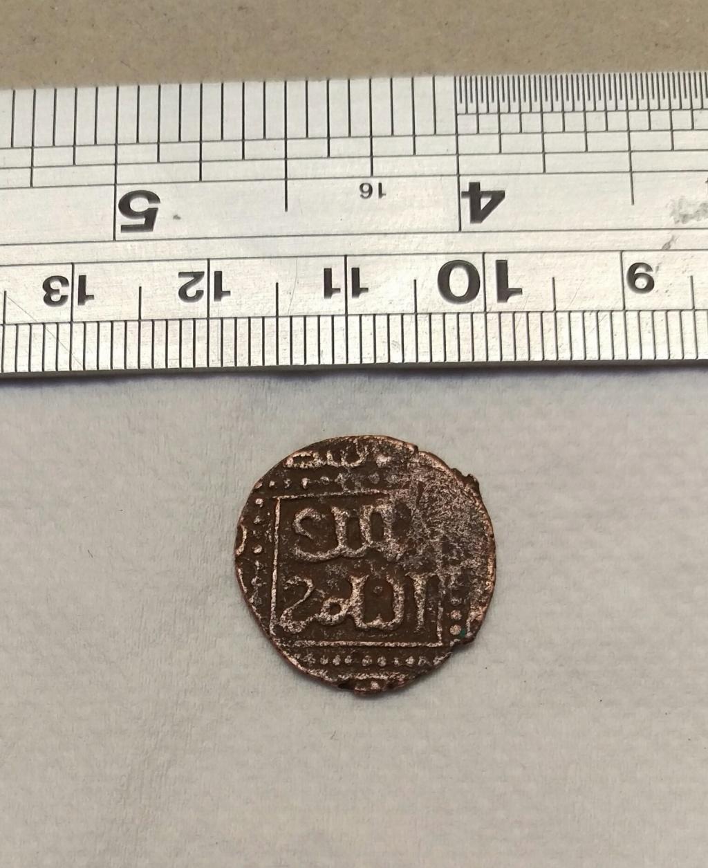 رأي خبير في عملة معدنية اسلامية Imag4510