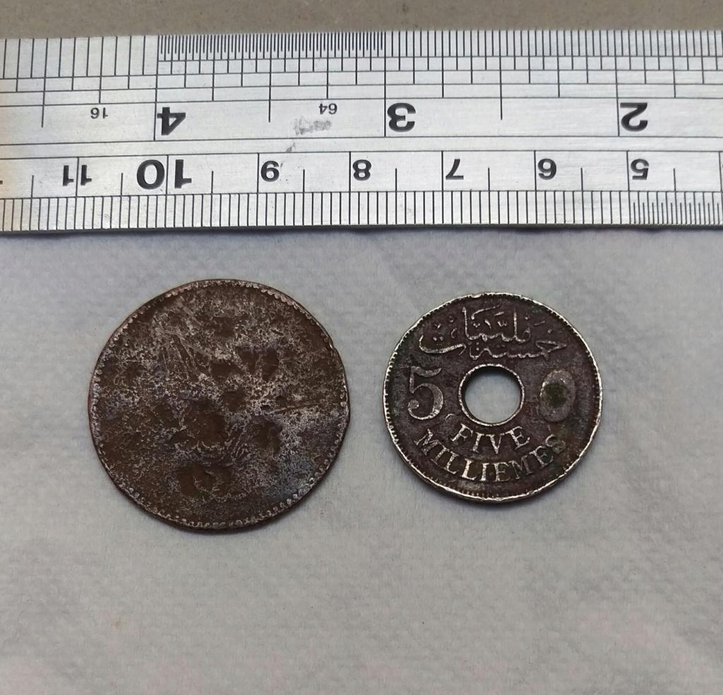 رأي خبير في عملة معدنية اسلامية 3 Imag4514