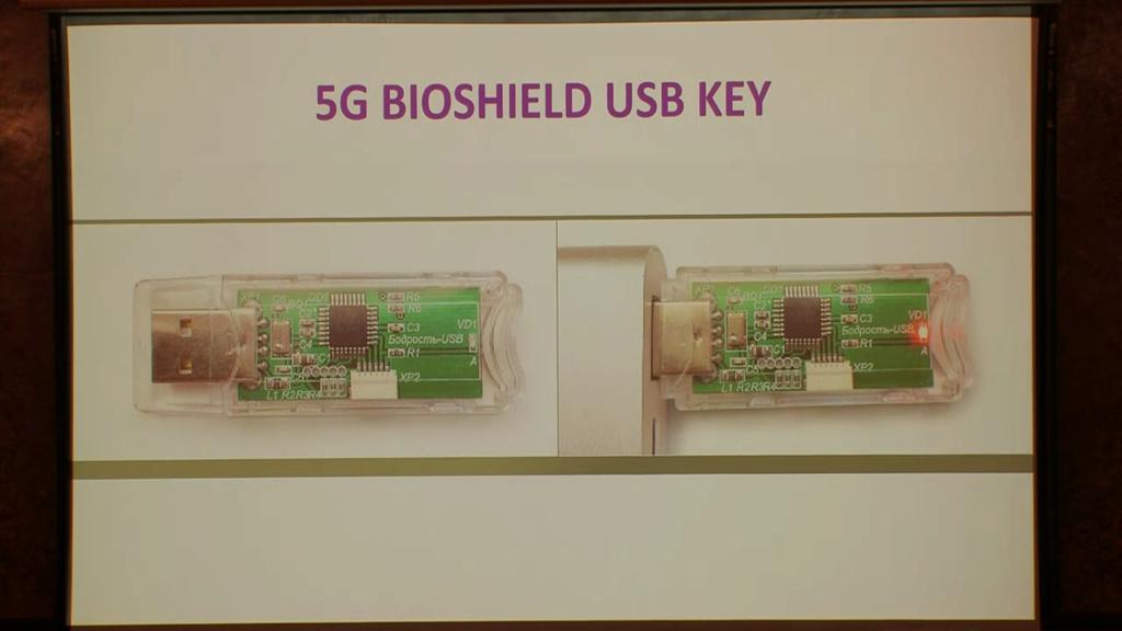 Саймон Паркс. 5G и защита биополя. Vlcsna10