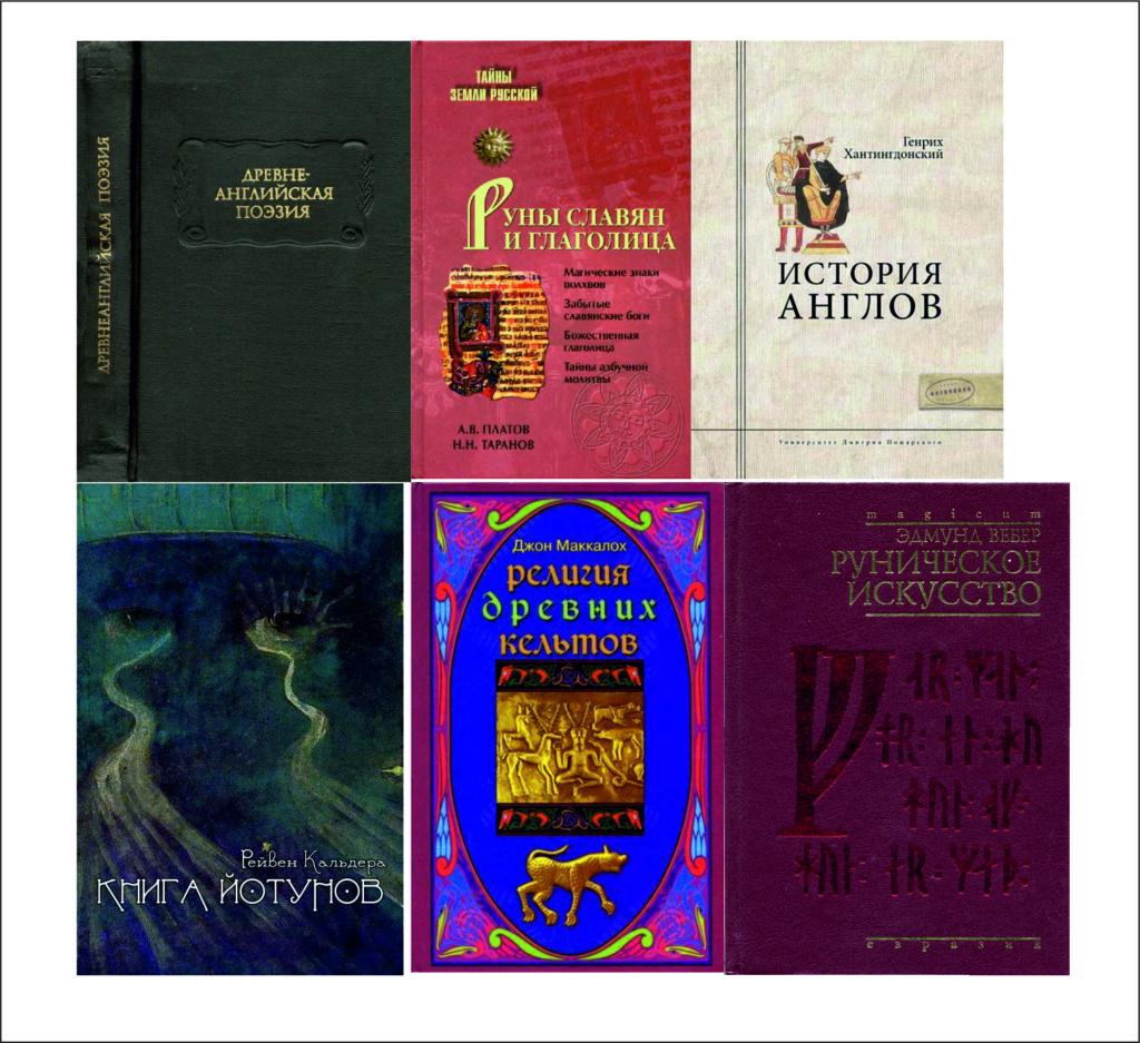Перезаливка книг по магии 24524510