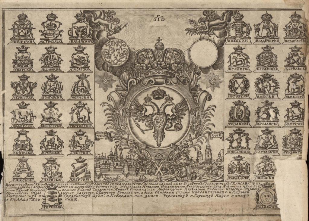 Книга именуемая Брюсовской календарь Kj3es510