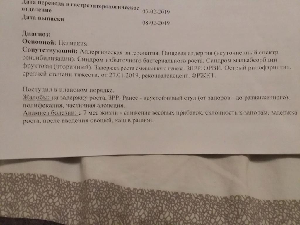 Тема, 23.07.2016, ЗПРР - Страница 2 P-tedn10