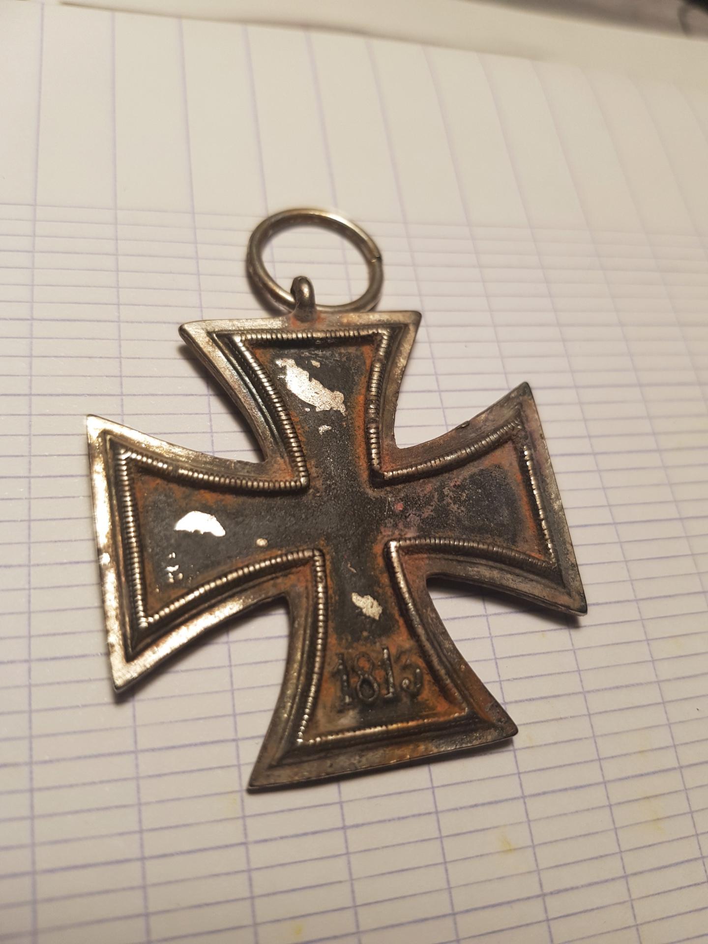 Authentification croix de fer ww2 20190617