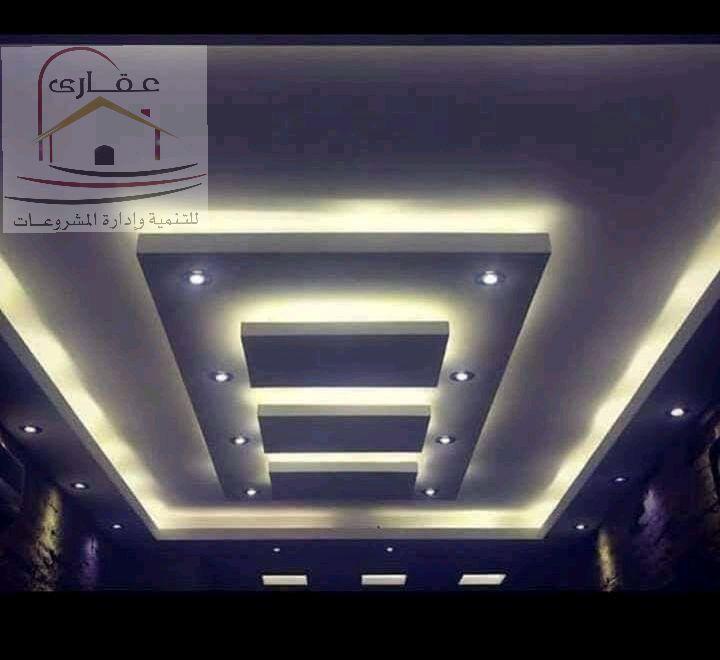 شركة تشطيب مصر - شركة تشطيبات ( شركة عقارى 01020115117 ) Whatsa16