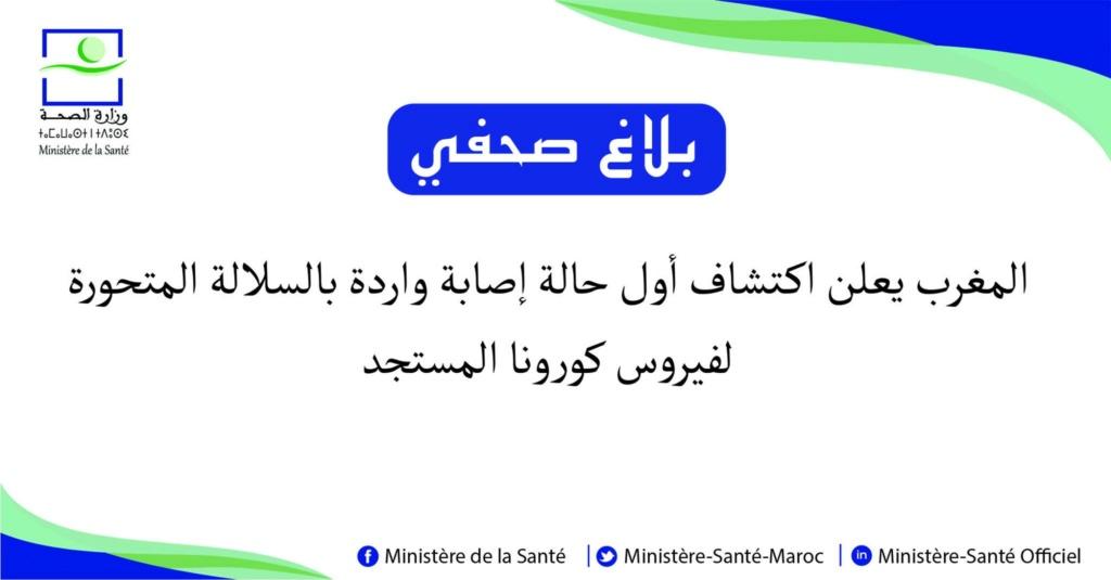Actualités nationales - Page 32 14037510