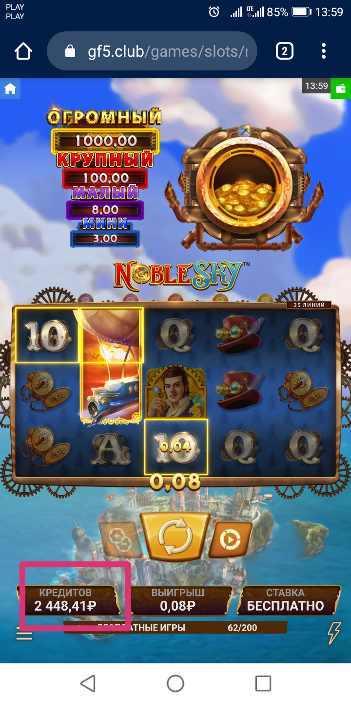 Goldfishka casino - darmowe promocje - Page 26 Img_2011