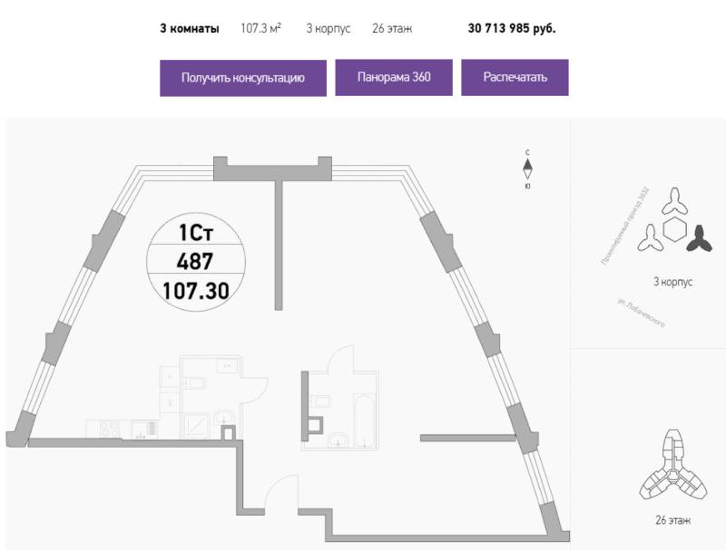 """Оригинальные форматы квартир в ЖК """"Крылья"""" - что это, все детали 7110"""