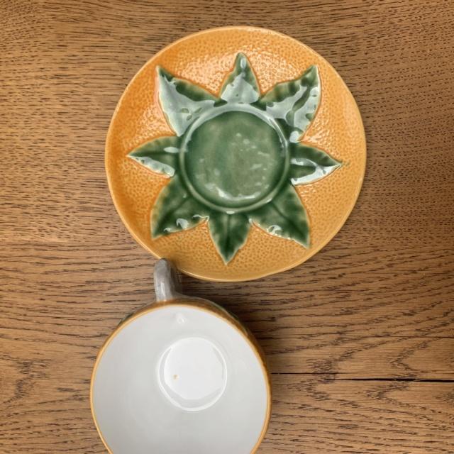 Bordallo Pinheiro Orange Cup & Saucer Date Help Img_8512