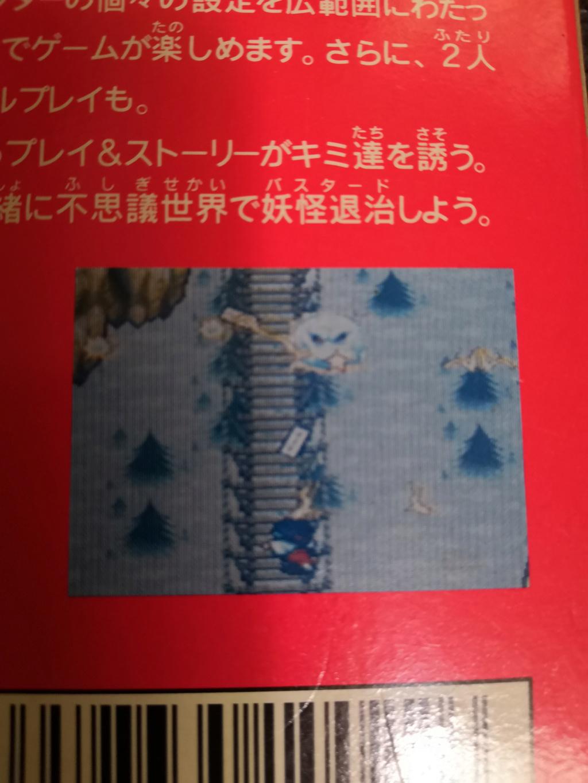 Help : Cartouche Kiki Kaikai officielle ? Kiki_k15