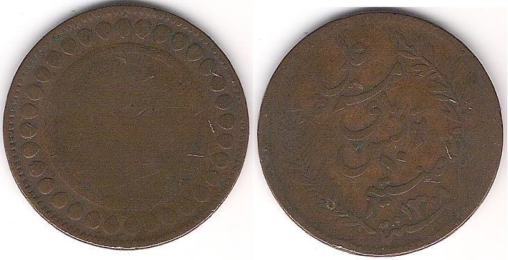 10 centimes de Tunisie du système décimal 1891 Monnai11