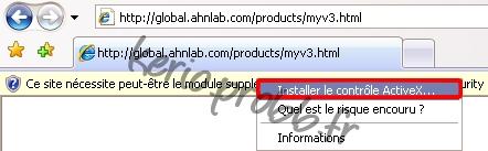 AhnLab antivirus en ligne Ahnlab11