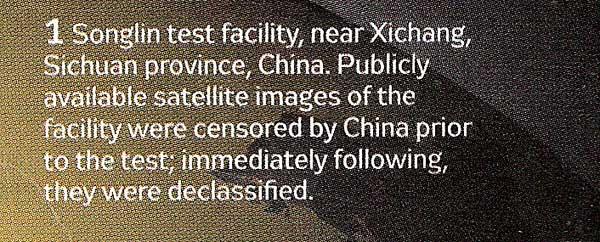 XiChang Untitl57
