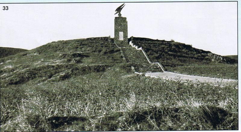 Monument commémoratif. Crete_12
