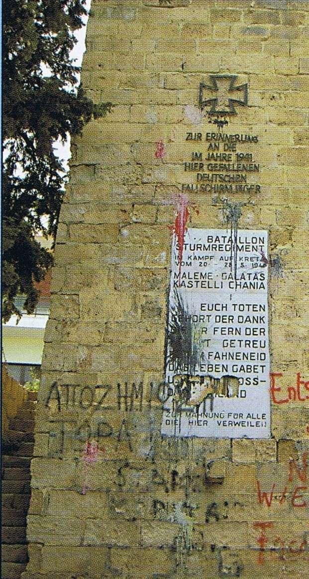Monument commémoratif. Crete_13