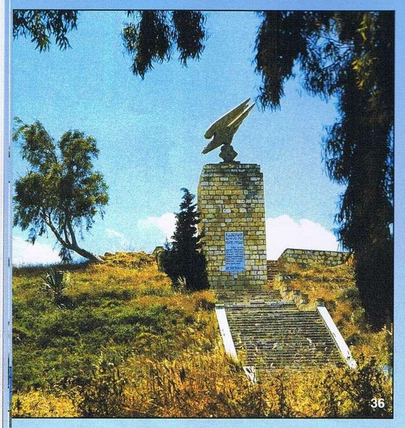 Monument commémoratif. Sans_t11