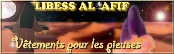 LIBESS AL 'AFIF