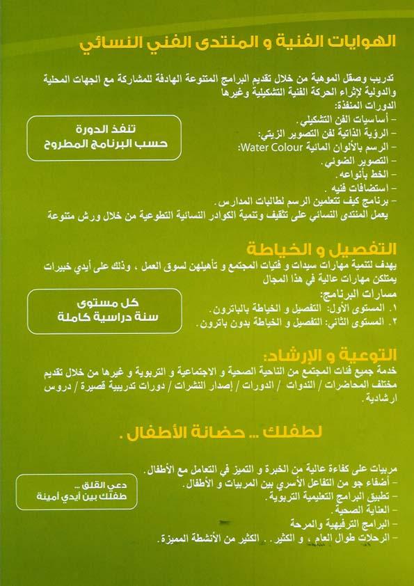 دورات و برامج اللجنة 310