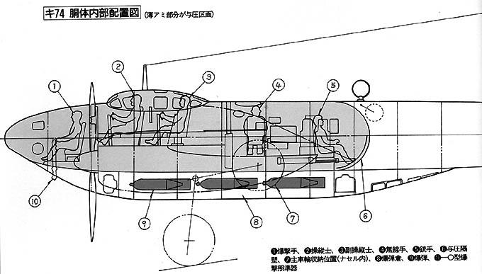 [quizz] Cet avion à trouver - Page 2 Sc06010