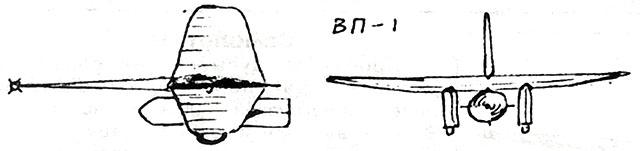 Quelques prototypes soviétiques méconnus ... Vp-110