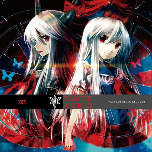Alstroemeria Records - Plastik World Arcd0010