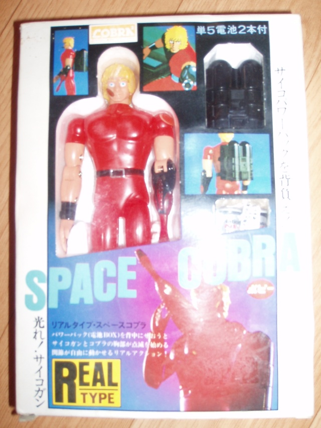 SPACE ADVENTURE COBRA / Cobra (Popy...)  1983 P1010210
