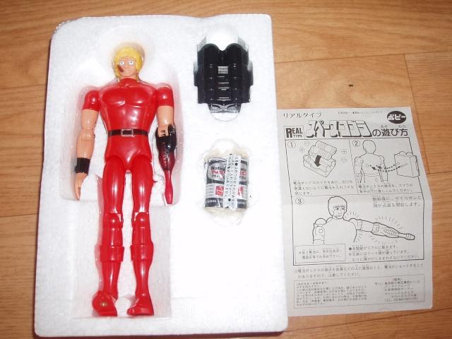 SPACE ADVENTURE COBRA / Cobra (Popy...)  1983 P1010212