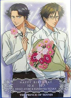 """Cartes """"Happy Birthday"""" avec des bouquets Fleurs10"""
