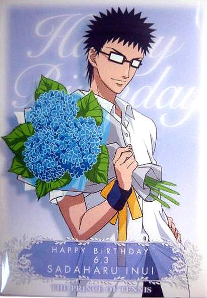 """Cartes """"Happy Birthday"""" avec des bouquets Fleurs12"""