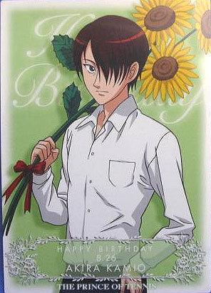 """Cartes """"Happy Birthday"""" avec des bouquets Fleurs14"""