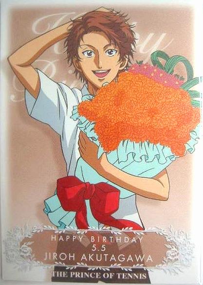 """Cartes """"Happy Birthday"""" avec des bouquets Fleurs15"""