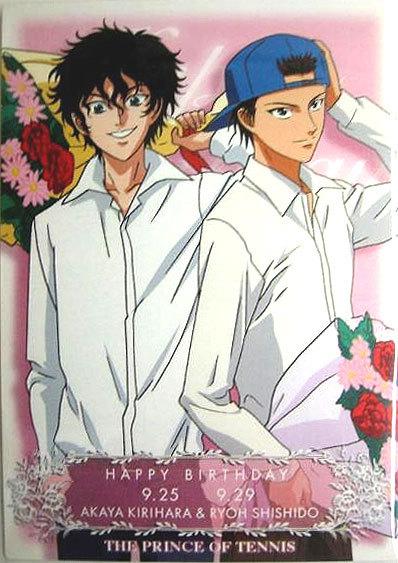 """Cartes """"Happy Birthday"""" avec des bouquets Fleurs16"""
