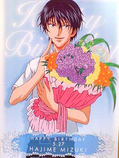 """Cartes """"Happy Birthday"""" avec des bouquets Fleurs18"""