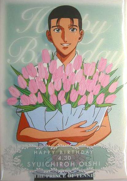 """Cartes """"Happy Birthday"""" avec des bouquets Fleurs20"""