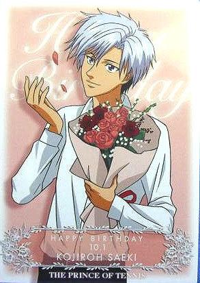 """Cartes """"Happy Birthday"""" avec des bouquets Fleurs23"""
