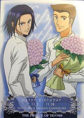 """Cartes """"Happy Birthday"""" avec des bouquets Fleurs26"""