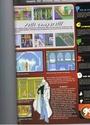 Littérature Castlevania par SAS : collection de couvertures! - Page 3 Ccf27010