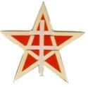 Fête Régimentaire du 21.10.06 pour la prise de USKUB. 1°RS Ins1rs11