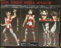 SAINT SEIYA - Myths Cloths (Bandai) 2003/200+ 2010-012