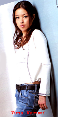 Yuna Kazumi