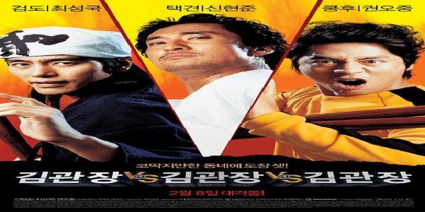 Mr.Kim.vs.Mr.Kim.DVDRip.[rmvb formate] 299 MB مترجم Mrkimv10